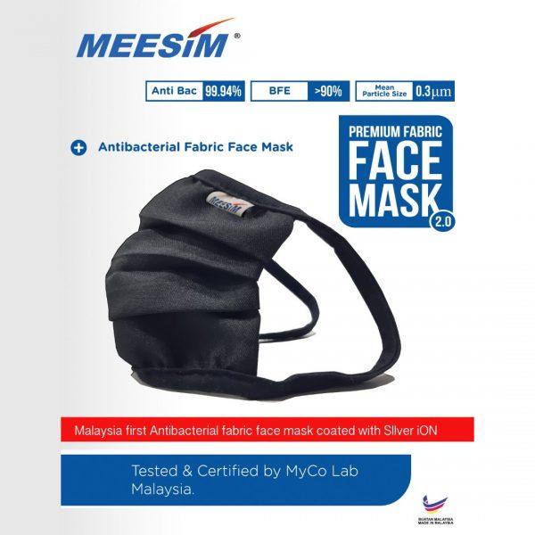 Antibacterial Fabric Face Mask 2